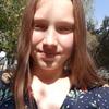 марина, 19, г.Винница