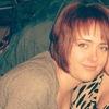 Ольга, 29, г.Симферополь