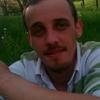 Vasya, 29, Rakhov