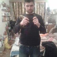 АРТЕМ, 31 год, Овен, Анадырь (Чукотский АО)