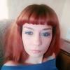 Kristina, 27, г.Слоним