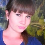 Подружиться с пользователем Елена 37 лет (Овен)