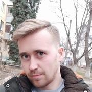 Ваня 29 Тирасполь