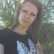 лена, 34, г.Углегорск