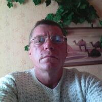 Александер, 50 лет, Рыбы, Макеевка