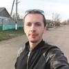 Руслан, 21, г.Фрунзовка