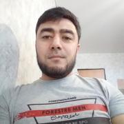 Гуфронхон 30 Красноярск