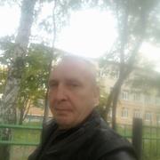 Кирилл 49 Екатеринбург