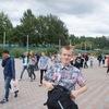 Valery, 19, г.Екатеринбург