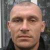 Александр, 37, г.Киев
