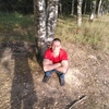 Евгений Харламов, 36, г.Кострома