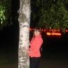Наталья, 33, г.Дебесы