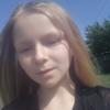 Алэся Толстая, 16, Дніпро́