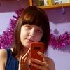 Ирина Полюхова, 22, г.Нижний Новгород