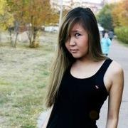Ksu 30 Улан-Удэ