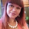 Кристина, 23, г.Черновцы