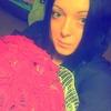 Dark Princess, 28, г.Тольятти