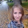 Александра, 36, г.Краснодар