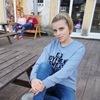 Варвара, 17, г.Санкт-Петербург