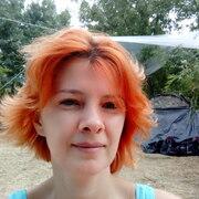 Лина 43 года (Козерог) Борисполь