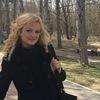 Надя, 36, г.Севастополь