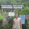 Павел, 37, г.Гагарин