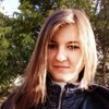 Лєна, 23, г.Борщев