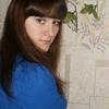 Кристина, 26, г.Октябрьск