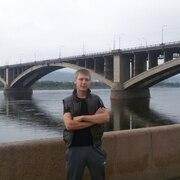 вячеслав 24 года (Скорпион) Уяр