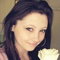 Elizaveta, 29 лет, Близнецы, Казань