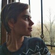 Рин, 23, г.Алматы́