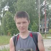 Юрий Одинцов 25 Североуральск