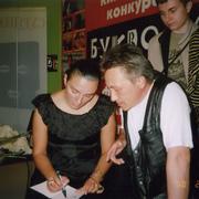 Василий, 50 лет, Козерог