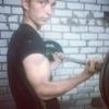 Александр, 24, г.Вербилки
