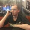 Алексей Петров, 23, г.Нижневартовск