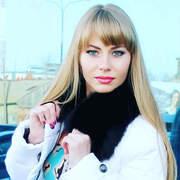 Оксана 30 Астрахань
