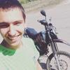 Yaroslav, 20, Bratislava