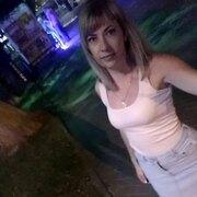 Ирина, 32, г.Сталинград