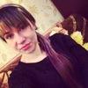 Татьяна, 24, г.Ярцево