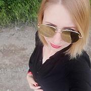 Людмила 28 лет (Рак) Лабинск