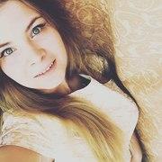 Анастасия, 23, г.Кызыл