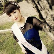 Валерия, 26, г.Владивосток