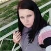 аня, 29, г.Борисов