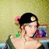Кристина, 27, г.Курчатов