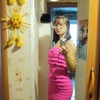 Kristina, 26, Nevel