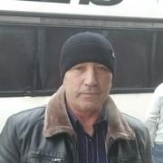 Иса 53 Москва