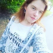 Юлия, 21, г.Великий Новгород (Новгород)