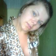 Ольга, 32 года, Лев