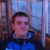 Макс, 26, г.Красноармейская