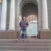 Adrіy, 30, Nadvornaya